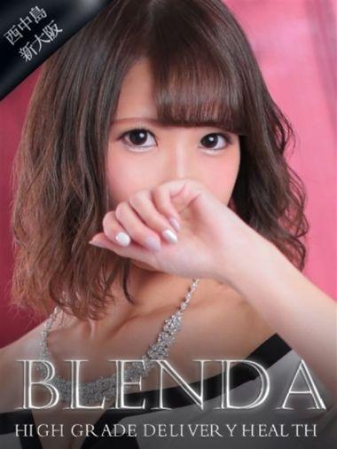 一条 えり|club BLENDA(ブレンダ)西中島・新大阪店 - 新大阪風俗
