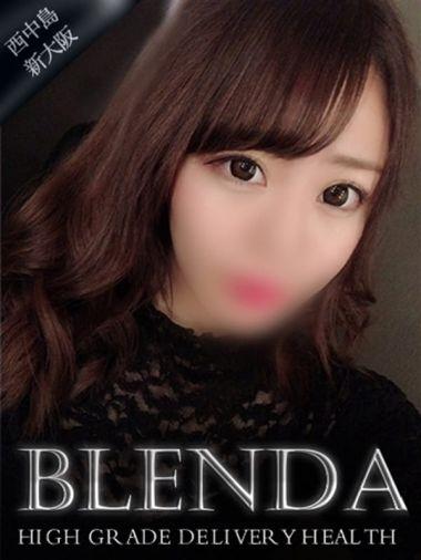 葵 はるか club BLENDA(ブレンダ)西中島・新大阪店 - 新大阪風俗