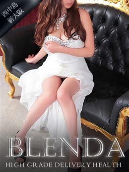 美神 るな | club BLENDA(ブレンダ)西中島・新大阪店 - 新大阪風俗