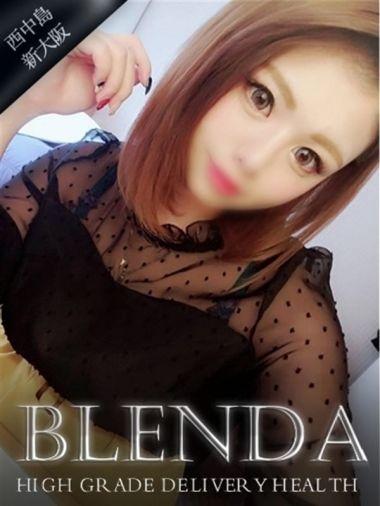 奇跡 ぱい|club BLENDA(ブレンダ)西中島・新大阪店 - 新大阪風俗