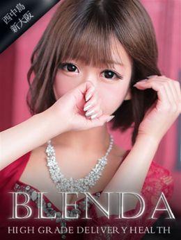 七星 きらり | club BLENDA(ブレンダ)西中島・新大阪店 - 新大阪風俗