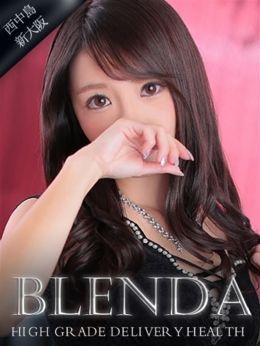 愛華  じゅんか | club BLENDA(ブレンダ)西中島・新大阪店 - 新大阪風俗