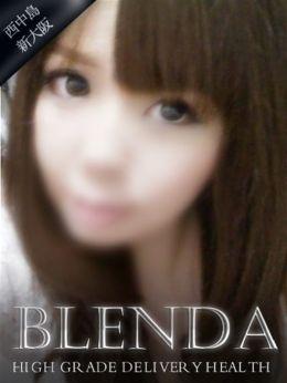 愛咲 るい | club BLENDA(ブレンダ)西中島・新大阪店 - 新大阪風俗
