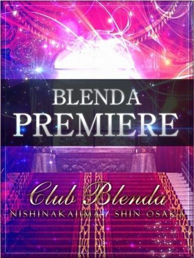 美月 りりあ club BLENDA(ブレンダ)西中島・新大阪店 - 新大阪風俗