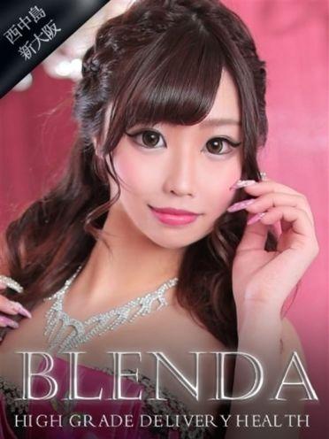 激熱 ブレンダ|club BLENDA(ブレンダ)西中島・新大阪店 - 新大阪風俗