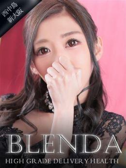 雛森 りん | club BLENDA(ブレンダ)西中島・新大阪店 - 新大阪風俗