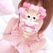「☆★続々体験入店決定中★☆」02/17(月) 13:16   Sexy.Cats~セクシーキャッツ~のお得なニュース