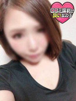 りり◆潮吹き敏感美女◆ | アイコレ女学院 - 熊本市内風俗