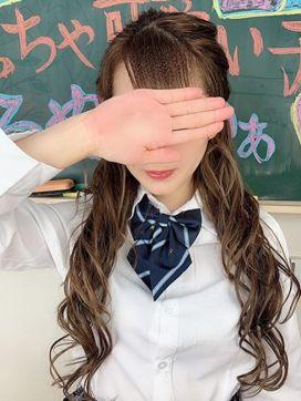 くれあ★抜群のスタイル★ アイコレ女学院で評判の女の子