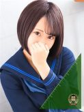 まほ|妹系イメージSOAP萌えフードル学園 大宮本校でおすすめの女の子