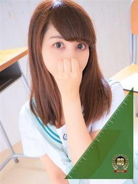 まどか|妹系イメージSOAP萌えフードル学園 大宮本校で評判の女の子