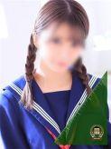 かおり|妹系イメージSOAP萌えフードル学園 大宮本校でおすすめの女の子