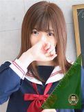 こなつ|妹系イメージSOAP萌えフードル学園 大宮本校でおすすめの女の子