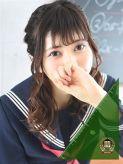 ちぃ|妹系イメージSOAP萌えフードル学園 大宮本校でおすすめの女の子