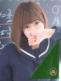 まき|妹系イメージSOAP萌えフードル学園 大宮本校でおすすめの女の子