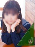 えま|妹系イメージSOAP萌えフードル学園 大宮本校でおすすめの女の子