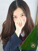 あき|妹系イメージSOAP萌えフードル学園 大宮本校でおすすめの女の子