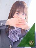 まゆり|妹系イメージSOAP萌えフードル学園 大宮本校でおすすめの女の子