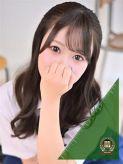 さくら|妹系イメージSOAP萌えフードル学園 大宮本校でおすすめの女の子
