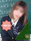 せいら|妹系イメージSOAP萌えフードル学園 大宮本校でおすすめの女の子