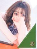 あゆみ|妹系イメージSOAP萌えフードル学園 大宮本校でおすすめの女の子