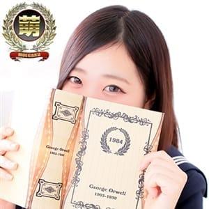 ななせ【♡敏感ドM生徒♡】 | 妹系イメージSOAP萌フードル学園大宮本校(大宮)