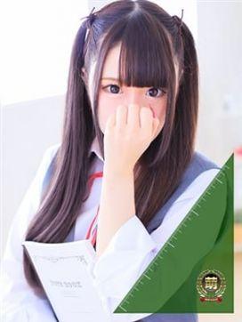 いちご|妹系イメージSOAP萌えフードル学園 大宮本校で評判の女の子