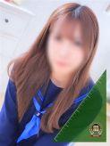 ゆい|妹系イメージSOAP萌えフードル学園 大宮本校でおすすめの女の子