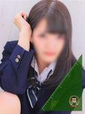 なつみ|妹系イメージSOAP萌えフードル学園 大宮本校でおすすめの女の子