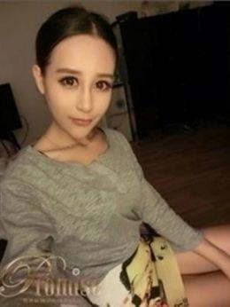 えみか | 最高級韓国出張:プロミス 三河店 - 三河風俗