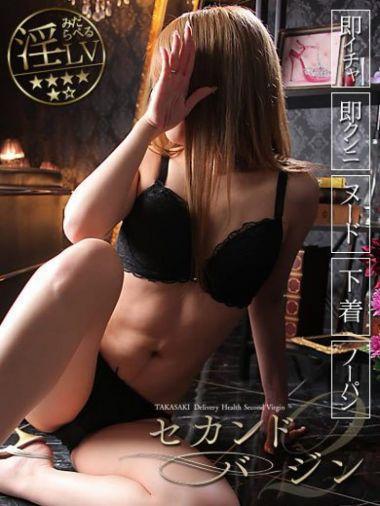 七瀬じゅり セカンドバージン - 高崎風俗