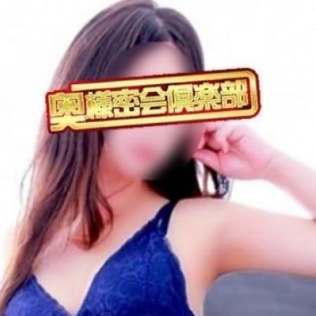 「お得な【午前割】『ゲリラ』 割継続中!」 | 奥様密会倶楽部 熊谷店のお得なニュース