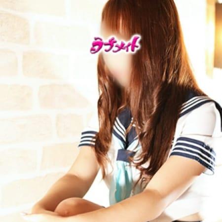 No.14 南