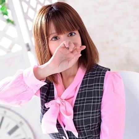 「限定!大特価イベント開催中!!!」05/22(火) 09:44 | 淫らなOL好きですか?のお得なニュース