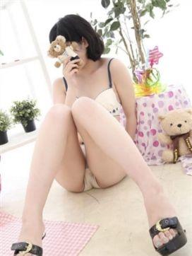 みあ|Fuwaカワ-ふわかわ-で評判の女の子