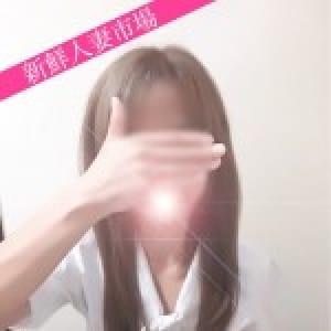 Sara さら【親しみやすくサービス抜群!】 | みるみる(平塚)