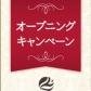 高田馬場ボディクリニック T.B.Cの速報写真