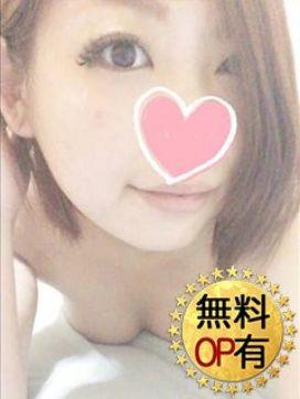とも★即濡れ純情Body|楽園 in函館で評判の女の子