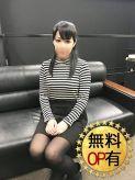 ふたば★Fcup美少女|楽園 in函館でおすすめの女の子