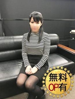 ふたば★Fcup美少女 | 楽園 in函館 - 函館風俗