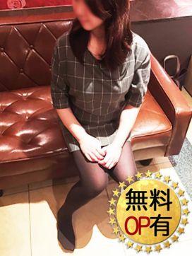 くらら★完全業界未経験|楽園 in函館で評判の女の子