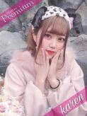 ♡PREMIUM♡かれん|5letters ~ファイブレターズ~でおすすめの女の子