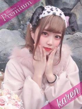 ♡PREMIUM♡かれん|広島県風俗で今すぐ遊べる女の子