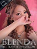 神 おっぱい|CLUB BLENDA(ブレンダ)新大阪・西中島・御堂筋店でおすすめの女の子