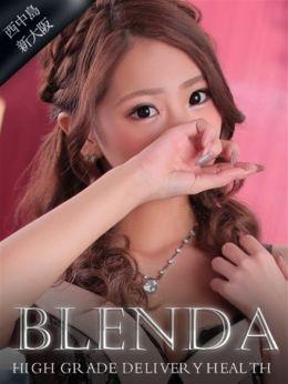 神 おっぱい | club BLENDA(ブレンダ)西中島・新大阪店 - 新大阪風俗