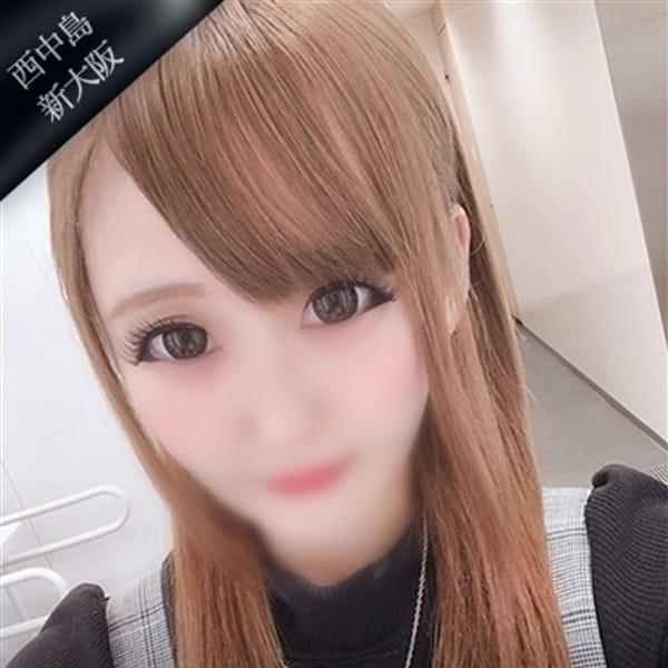 新大阪 アイドル