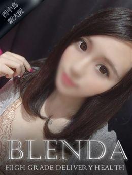 水嶋 はるか   club BLENDA(ブレンダ)西中島・新大阪店 - 新大阪風俗