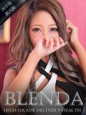 浜崎 あいら|CLUB BLENDA(ブレンダ)新大阪・西中島・御堂筋店でおすすめの女の子