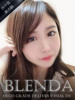 羽咲 すずね | club BLENDA(ブレンダ)西中島・新大阪店 - 新大阪風俗
