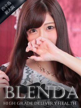 一条 シャネル | club BLENDA(ブレンダ)西中島・新大阪店 - 新大阪風俗